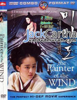 Kaset Dvd Running jual kaset korea dan variety show korea jual dvd murah painter of the wind dan tamna the
