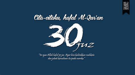 Al Quran Az Zumar 40 Harian Plus 1 Hal Foto Almrhm meneladani ulama salaf yang merindu al quran blognya guru ngaji