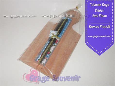 2pcs Solet Spatula Plastik Besar talenan kayu besar set pisau stainless murah jual souvenir
