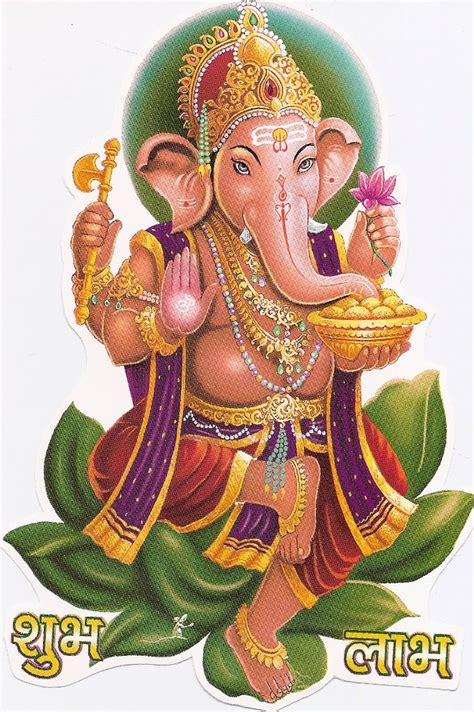 Wall Stickers For The Home ganesh sticker 6 quot x 9 quot beautiful attractive