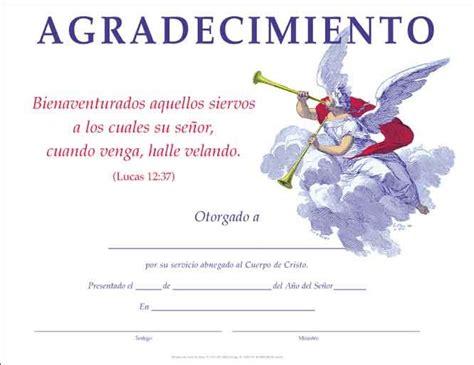 certificados maestros escuela biblica mejor conjunto de las 25 mejores ideas sobre certificado de agradecimiento