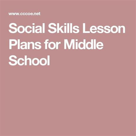 biography lesson plan middle school best 25 middle school counseling ideas on pinterest