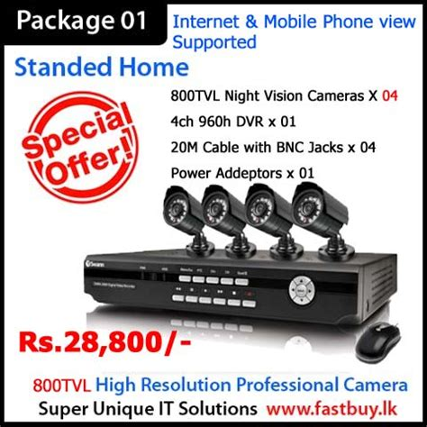 Rs 20m Cctv Power Cable cctv security