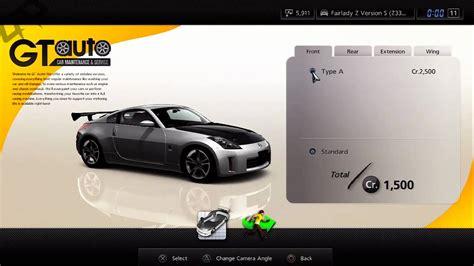 how to tune a car gran turismo 5 apex drift how to tune a cheap drift