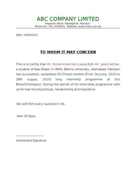 business internship cover letter exles image result for internship document sle erika