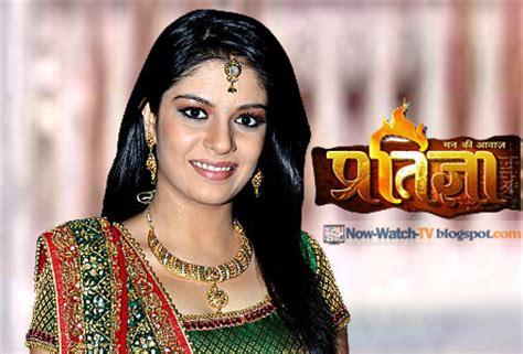 watch free online star plus serial pratigya loadarticle