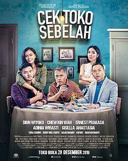 film komedi indonesia hd cek toko sebelah wikipedia bahasa indonesia