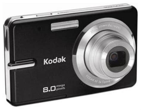 kodak m863 charger battery for kodak m863 digital