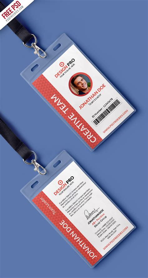 department id card template free office identity card template psd psdfreebies