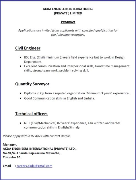 civil engineer technical officers quantity surveyor