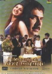 download mp3 from chronic bachelor chronic bachelor malayalam
