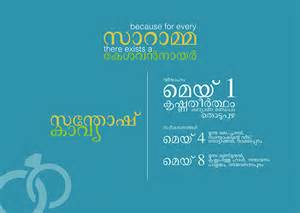 Wedding Invitation Wording In Spanish Wedding Invitation Wording Wedding Invitation Wording Malayalam