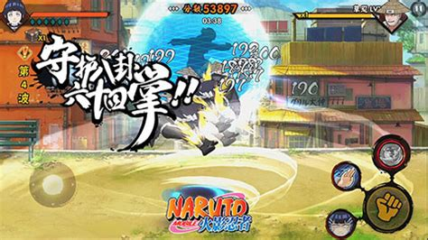 download game naruto mobile fighter mod apk download naruto mobile fighter apk data superdit blog