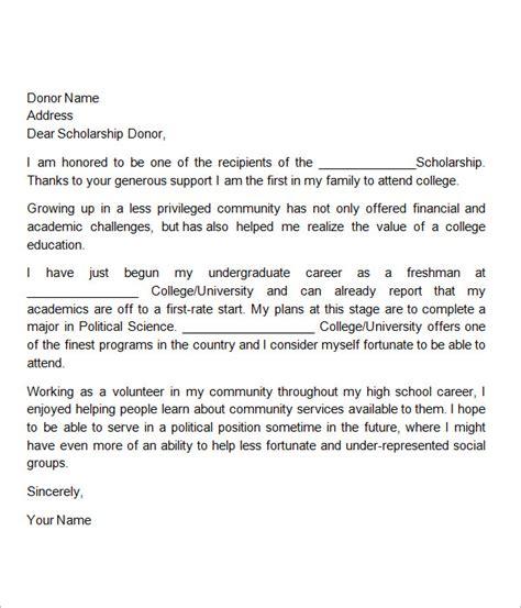 Scholarship Fundraising Letter scholarship donation letter docoments ojazlink