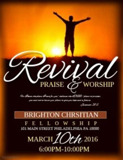 Charming Church Bulletin Printing #6: Revival-flyer-template-f870bdbf1b4d34fb6ed60016d388290a.jpg?ts=1469153890