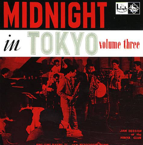 coffee and conclusions the midnight coffee series volume 2 books various midnight in tokyo vol 3 cd dusty groove is