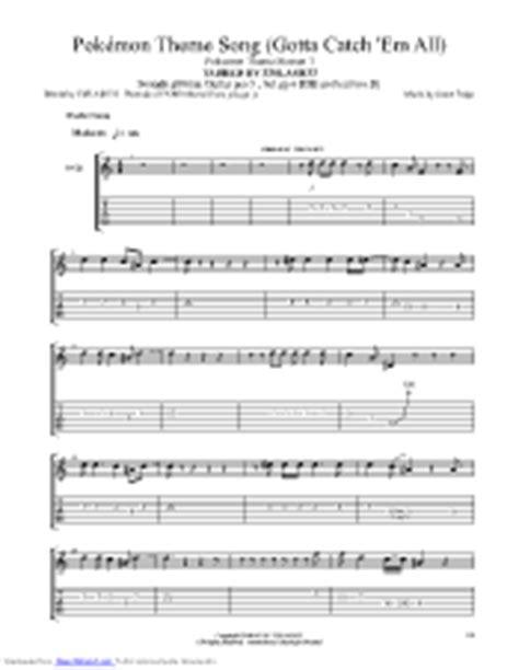 Pokemon Theme Guitar Chords