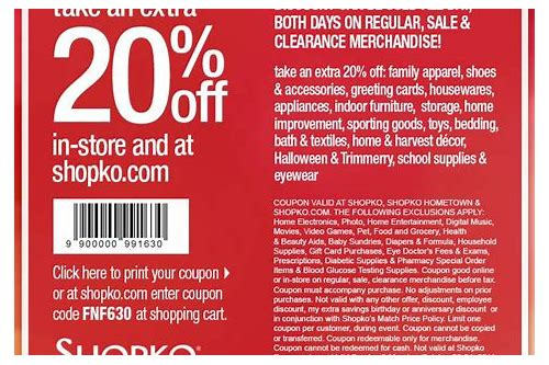 shopko printable coupons dec 2018