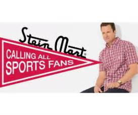 Steinmart Gift Card - win a trip to a sports game stein mart gift cards or a 70in tv free sweepstakes