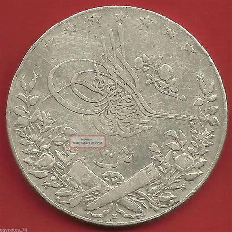 egypt ottoman egypt ottoman 20 piastres sultan mohamed v 1327 3 ah