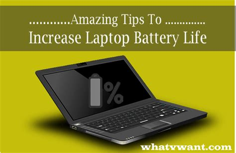 how to extend your laptop battery life youtube increase laptop battery life with this amazing tips