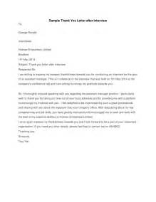 Thank You Letter After Job Interview Free Sample free interview thank you letter template samples car pictures