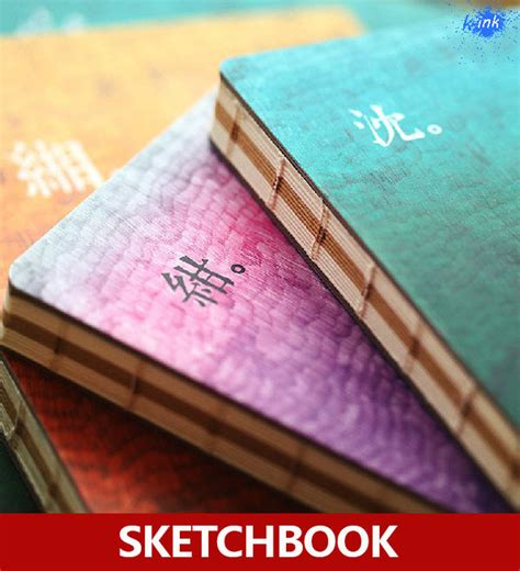 sketchbook with colored paper aliexpress buy style vintage simple color