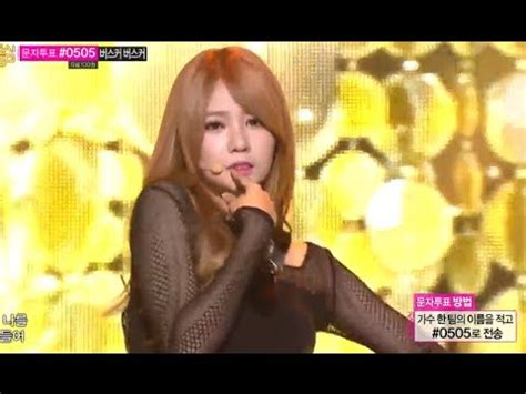 Confused About Hotness by Aoa Confused 에이오에이 흔들려 Show
