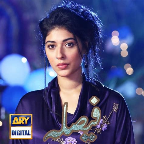 faisla ary digital drama cast timings writer song  schedule