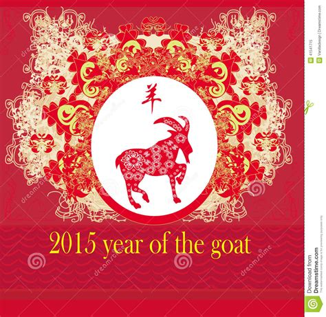 new year 2015 year of the sheep or goat 2015 year of the goat stock vector image 41541715
