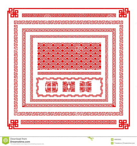 chinese design elements vector chinese style border decoration element for design vector