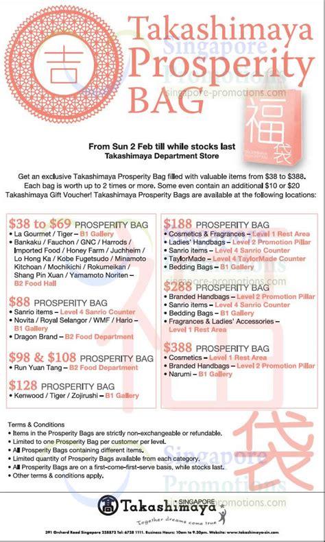 takashimaya post new year sale prosperity bag 187 takashimaya up to 50 post