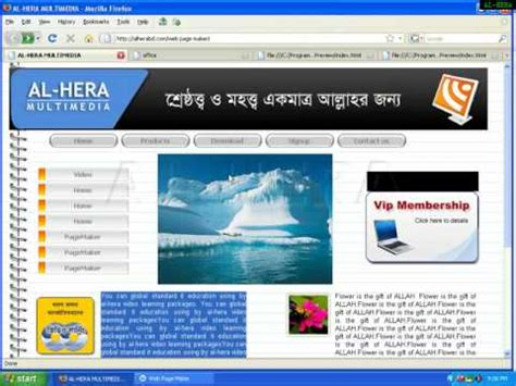 website tutorial generator bangla tutorial web page maker tool youtube