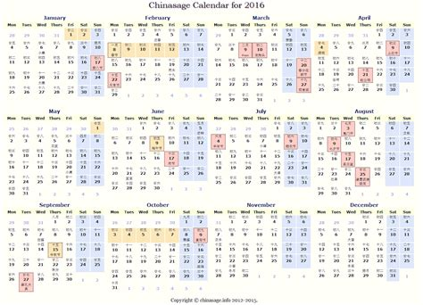 new year 2016 singapore calendar lunar calendar weekly calendar template
