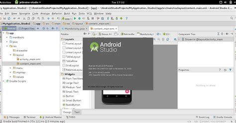 install android studio linux install android studio linux 28 images how to install android studio in linux mint epacix