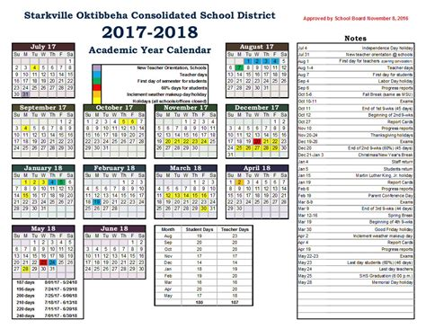 printable calendar 2017 and 2018 2017 2018 school calendar printable 2018 calendar free