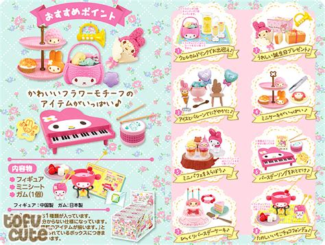 Re Ment My Melody Winter image gallery melody re ment