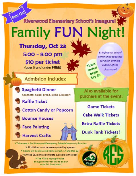 pics for gt family fun night flyer