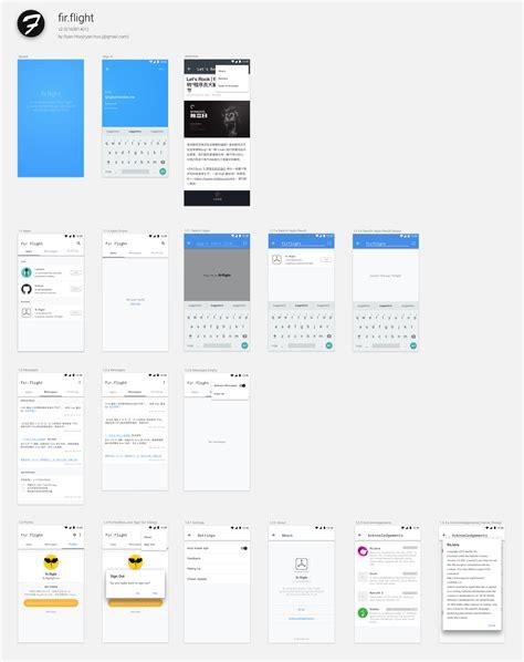 testflight android 今日力推 ios 图片转场效果 auto layout 设计美学 android拼图支持库 电脑玩物 中文网我们只是 电脑玩物