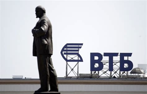 bank vtb russia s second bank could quit stock