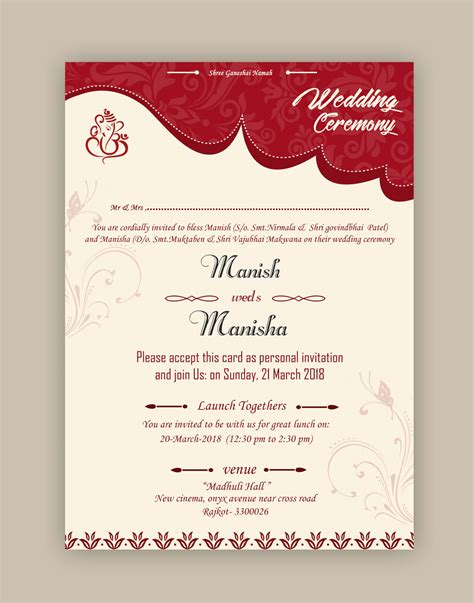 Wedding Shuttle Card Template by Free Wedding Card Psd Templates