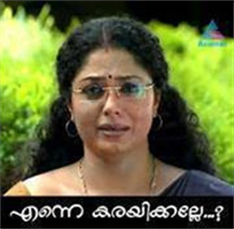 film quotes in malayalam malayalam funny facebook photo comments malayalam comedy