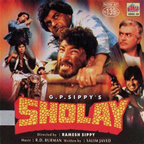 Film India Old   filmi masala old hindi movies