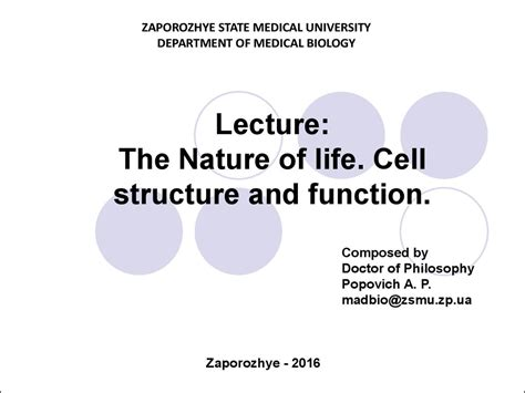 purpose and generic structure of biography the nature of life cell structure and function