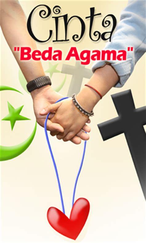 pustaka digital indonesia ada permohonan legalisasi nikah beda agama apa kata mui