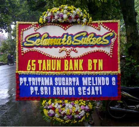 Jual Karangan Bunga Ucapan Selamat Dan Sukses by Jual Bunga Papan Selamat Dan Sukses Di Bogor