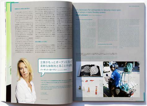 designboom editor axis magazine questionnaire editor in chief masahiro kamijyo