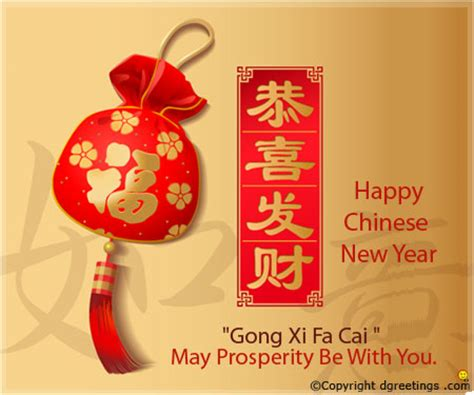 new year greeting gong xi new year wishes new year sms wishes