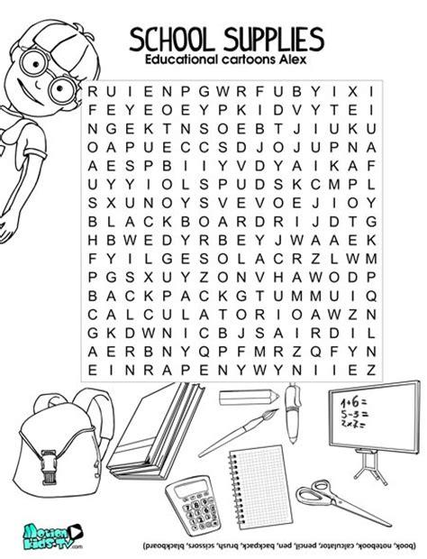 imagenes educativas ingles sopa de letras para aprender material escolar en ingles