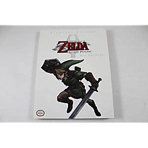 the legend of zelda: twilight princess premiere edition